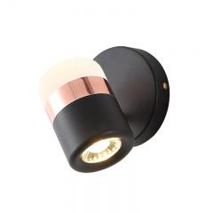 Ling P1 LED Wall Lamp