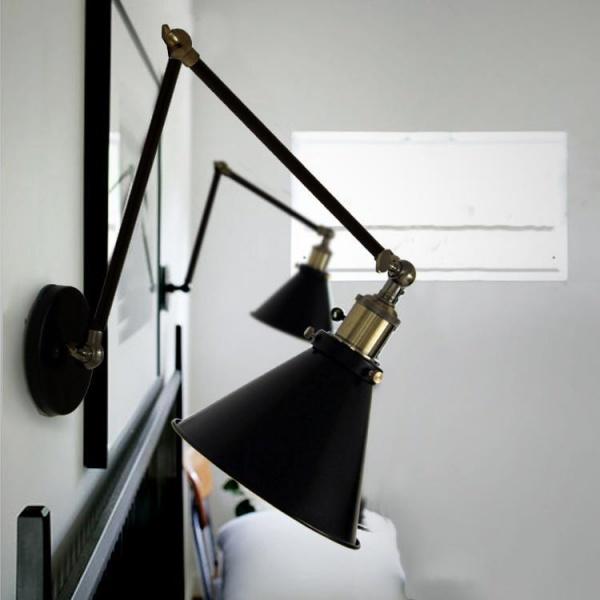 Black Cone Shade Wall Light Sconce (long arm)